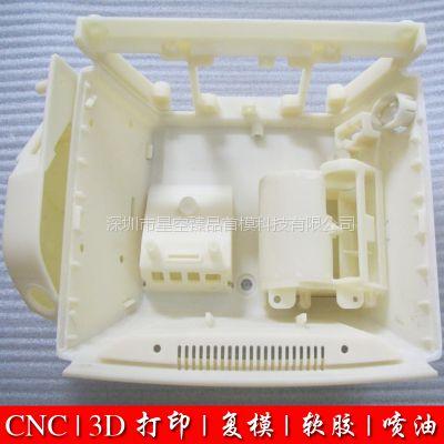 吸尘器手板 宝安3D打印 外壳机壳结构 激光快速成型手板
