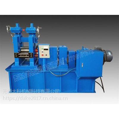 新沂铝热轧机,无锡大科机械科技公司(图),铝热轧机价格多少