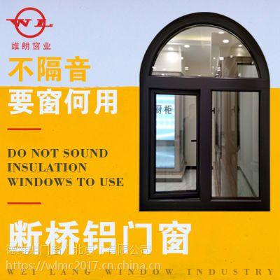 高档小区系统窗专业供应-维朗门窗高档小区系统窗供应