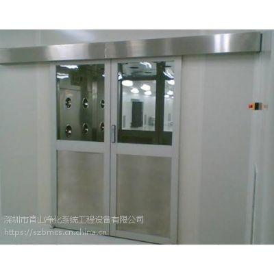深圳净化设备 供应货淋室 洁净车间