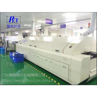 成都 供应|6U CPCI控制板|克隆|抄板|复制|工控板PCBA生产加工