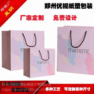 郑州手提袋定做服装/烘焙食品纸袋印刷广告袋子批发郑州优视纸塑包装