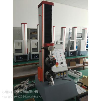 1000N玻纤纱拉力试验机玻纤拉伸强度测试机