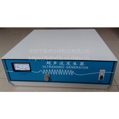 河北海啸超声波发生器HYP-3000-28/40