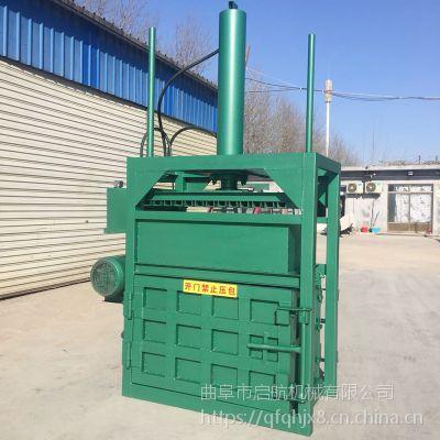 宣城废旧塑料薄膜立式压缩打包机 启航铁销子压块机 油桶压扁机厂家