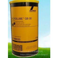热销克鲁勃合成齿轮油 Klübersynth GH 6- 22、32、46齿轮油