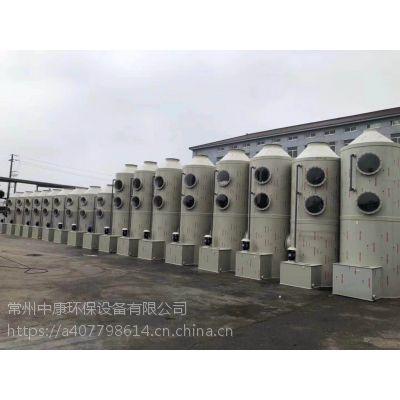 宿州sPP洗涤塔价格好废气处理厂家