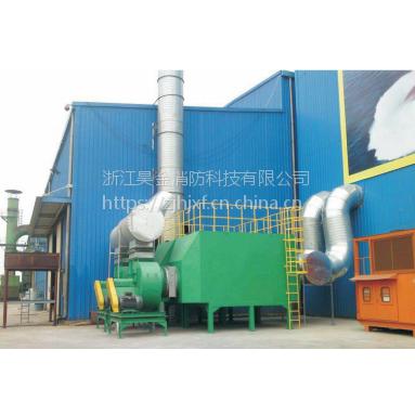 供应水处理废气处理设备活性碳吸附装置