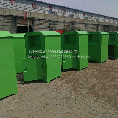 分类回收箱爱心捐赠箱全国供应