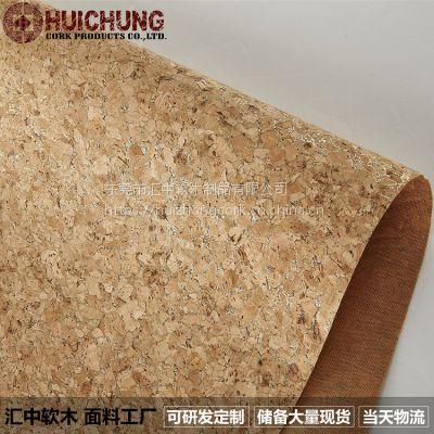 烫金碎花软木革天然软木生产厂家 汇中软木面料鞋材箱包皮具面料