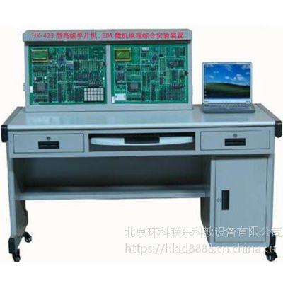 高级单片机EDA微机原理与接口实验装置安全可靠