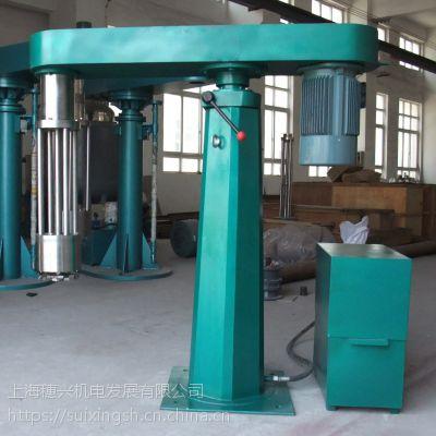 上海穗兴 蓝式研磨机 实验室蓝式研磨机 湿法研磨设备