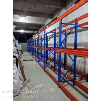 佛山平地纺织城仓库货架1.5吨-层佛山南海辅料布料仓库货架厂家长期销售定制