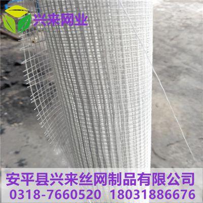 外墙涂料网格布 网格布施工价格 护角条阳角