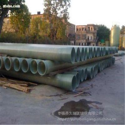 久瑞 玻璃钢管道 电缆保护管 污水管道