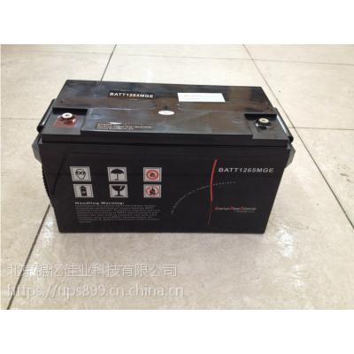 BATT12150APC施耐德蓄电池参数12V150AH施耐德原厂质保三年