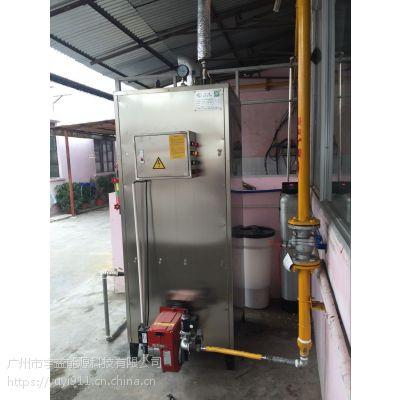 200kg全自动立式低压燃气蒸汽发生器 屠宰厂加热配套使用设备