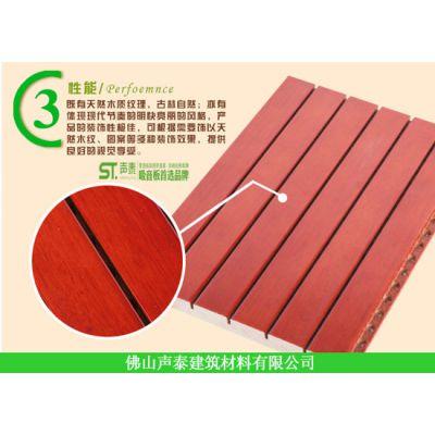 重庆墙面防火木质吸音板厂家,重庆槽孔木质吸音板多少钱一平方