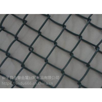 车间隔离围栏网 绿色铁丝勾花网 动物园养殖围栏网 煤矿架顶支护网