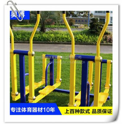 山东公园云梯健身器材bu户外健身器材价格