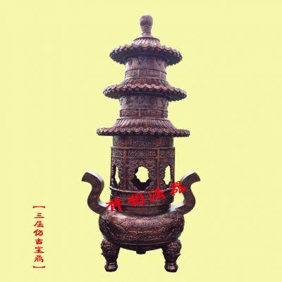 找优质铸铁三层宝鼎,寺庙供奉铜宝鼎,批发香炉厂家.