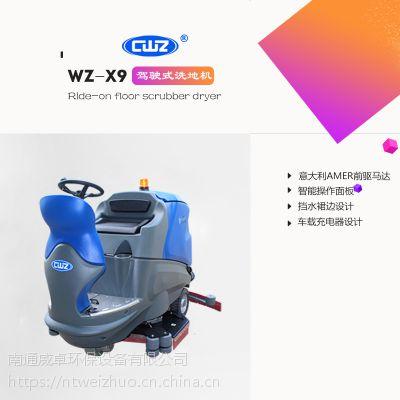 威卓全自动大型驾驶式洗地机