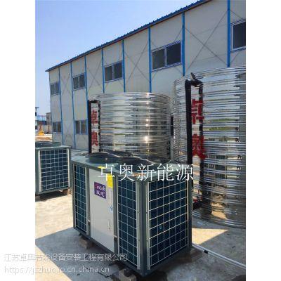中建三局南京葛洲坝项目部奥栋空气能热水工程