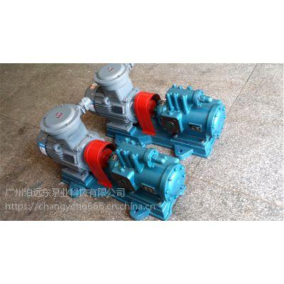 压力4.0MPa点火油泵3GR42X6AW21螺杆泵