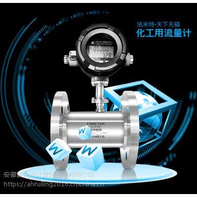 广东广州卡箍式涡轮流量计哪个牌子好