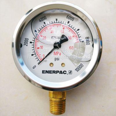 进口恩派克ENERPAC液压压力表G2535LM