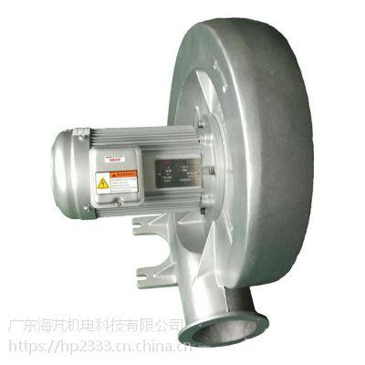 吸吹两用鼓风机CX-3 海芃高压鼓风机厂家批发
