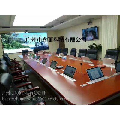 河南大品牌 升降器 无纸化 电子桌牌