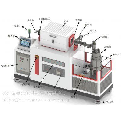 3D打印齿科钴铬合金150/200基板热处理专业设备