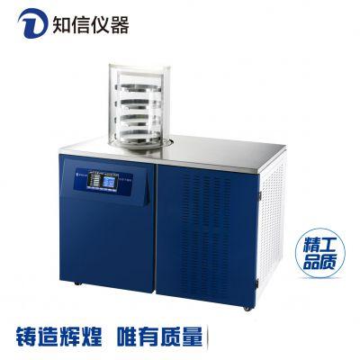 ZX-LGJ-27 冷冻干燥机普通型 冻干机知信仪器冻干机冷凝温度-80℃