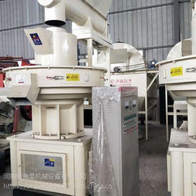 新豫星生物质颗粒机 生物质能源核心行业机械