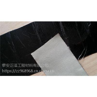 抗裂贴白色黑色拉力不同 厚度均可定做 路面裂缝修复抗裂贴