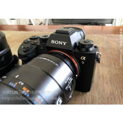 索尼微单相机A9