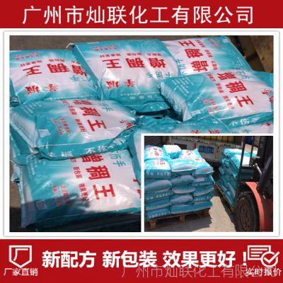 厂家特价直销不伤手羊城牌增稠王6502粉洗洁精专用原包装