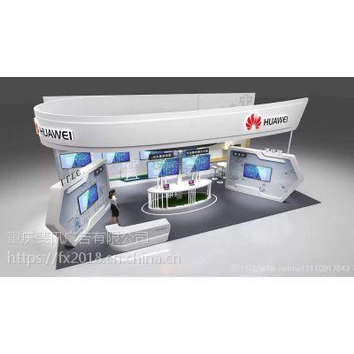 重庆江北渝北观音桥广告公司3D效果图发光字