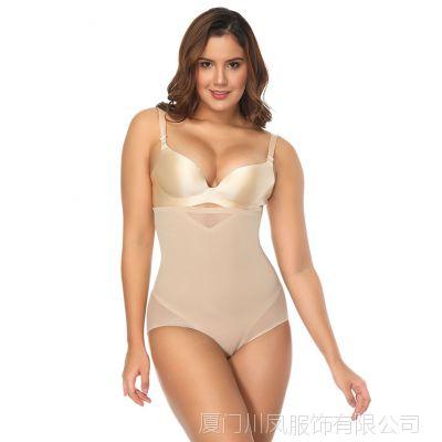 亚马逊爆款 舒适提臀收腹内裤 女式高腰平角裤 性感女士内裤LB607