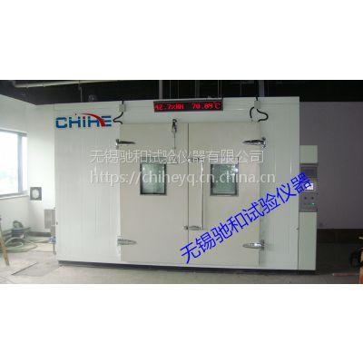 供应步入式试验室 高低温试验室 高温室 步入式高低温室 无锡驰和试验仪器