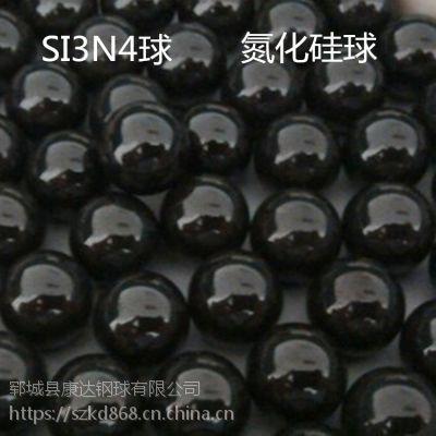 供应3.969mm氮化硅球,氮化硅陶瓷球,608陶瓷轴承手指陀螺用球 修改