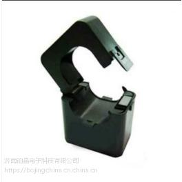 智慧用电100A/100mA开口电流互感器
