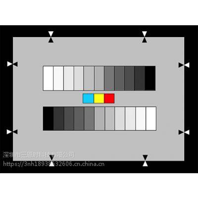 NHK 11阶灰阶卡【γ=0.45附带3彩色灰阶测试卡】
