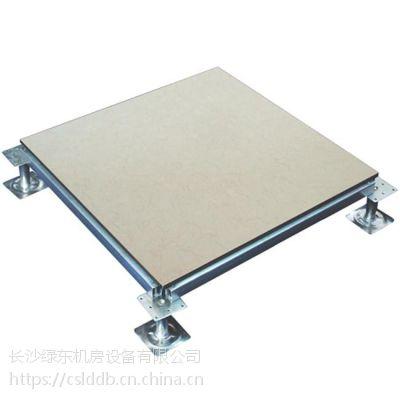 长沙防静电地板无边防静电陶瓷防静电地板13319591261