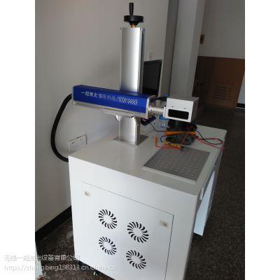 山东激光打标机+浙江光纤激光打标机手持式激光打标机(型式+价格)