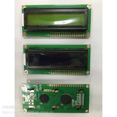 LCD1602 黄绿 液晶屏5V LCD
