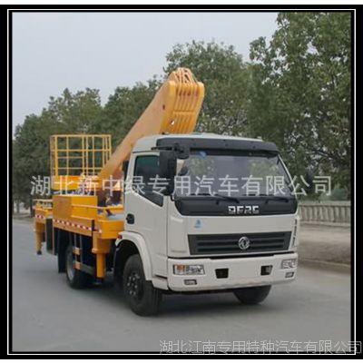 20米伸缩臂高空作业车、折臂高空作业车、路灯安装车13872881898