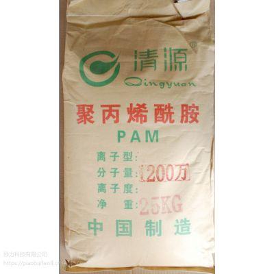 广西矿业废水处理,絮凝剂厂家价格