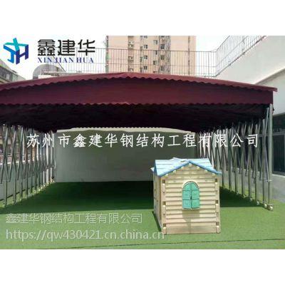 上海静安区户外店铺推拉雨蓬收缩帐棚布雨蓬安装